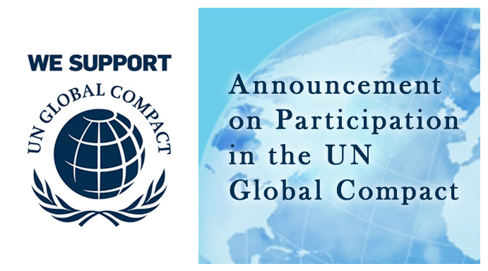 WE SUPPORT UN GROBAL COMPACT Announceent on Participation in the UN Global Compact