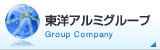 Group Company